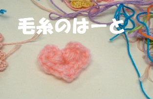 2012_02130017.jpg