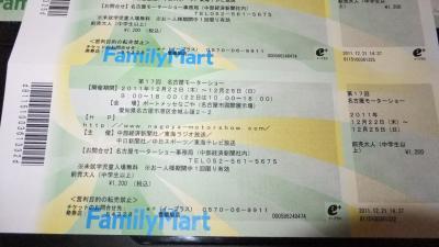 1221+003_convert_20111221201148.jpg