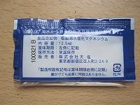 IMG_7226.jpg