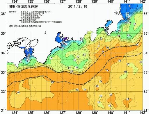 水温_20110218