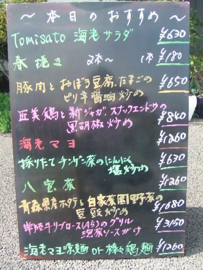 2010_0615おすすめ