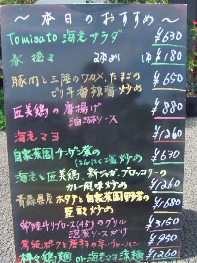 2010_0617おすすめ