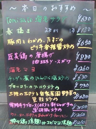 2010_0618おすすめ