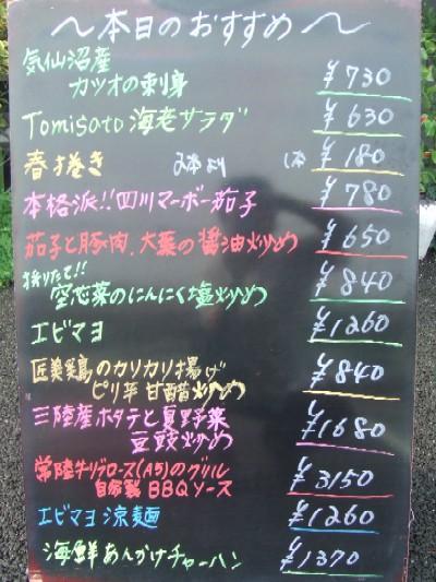 2010_0701おすすめ