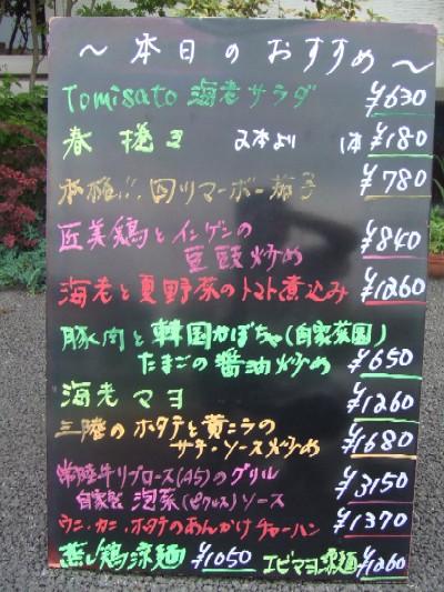 2010_0703おすすめ