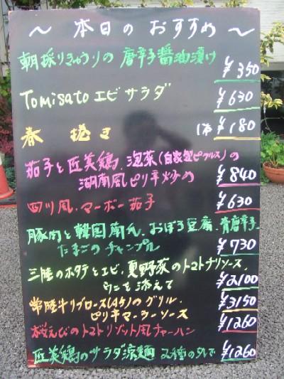 2010_0708おすすめ