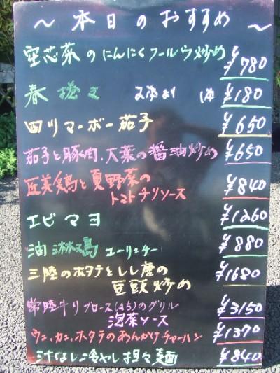 2010_0716おすすめ