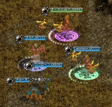 2011.10.19 GFvsリアル・ワールド黄鯖集合ss
