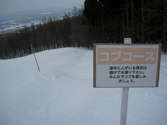 RIMG0416 1