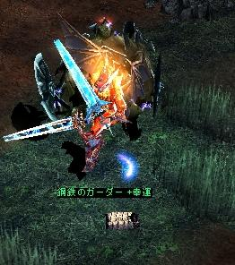 EX鋼鉄腰L