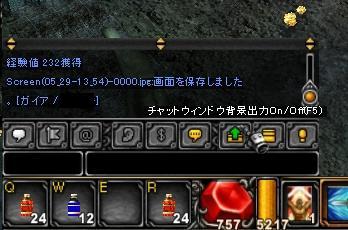 ログ002