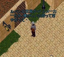 2010y12m14d_001615484.jpg
