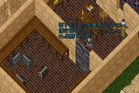 2010y12m14d_002117859.jpg