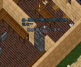 2010y12m14d_002709453.jpg