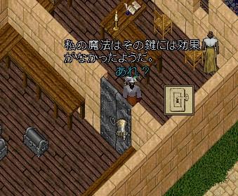 2010y12m14d_003157937.jpg