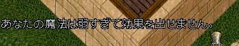 2010y12m14d_004557968.jpg