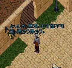 2010y12m14d_005810906.jpg