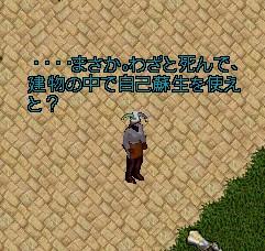 2010y12m14d_010350000.jpg