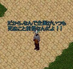 2010y12m14d_010632656.jpg
