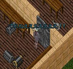 2010y12m14d_024844515.jpg