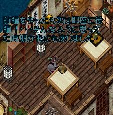 2010y12m21d_001504296.jpg