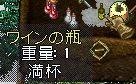san9.jpg
