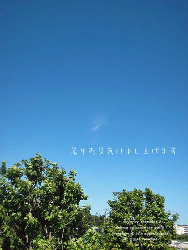 s-IMG_9670.jpg