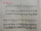 モーツァルト「魔笛」より
