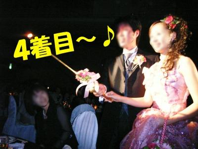 2006102210