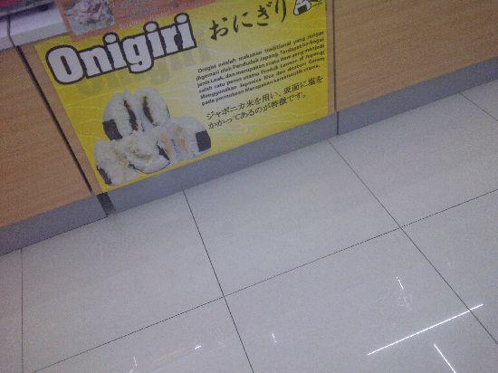 IMG-20111219-00507.jpg