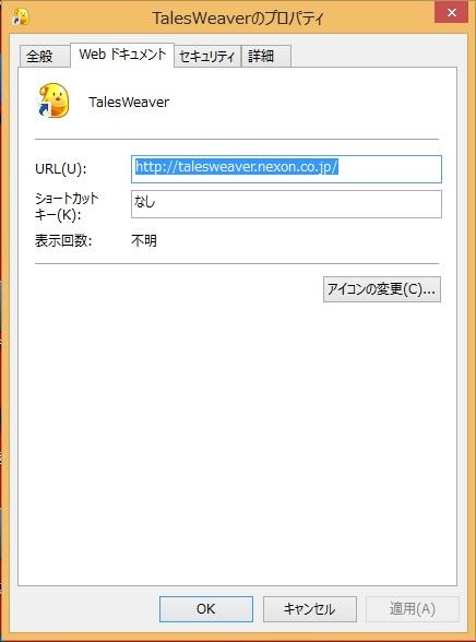 ファイルを開くがない!