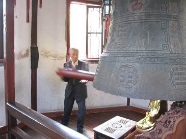 寒山寺1101305