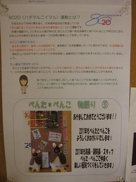 NEWS1101072.jpg