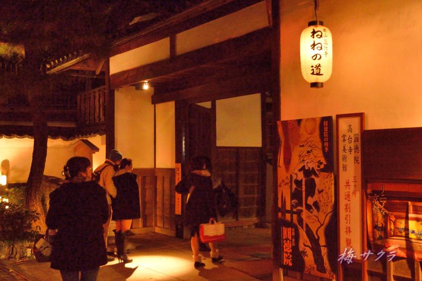 京都13(1)変更済
