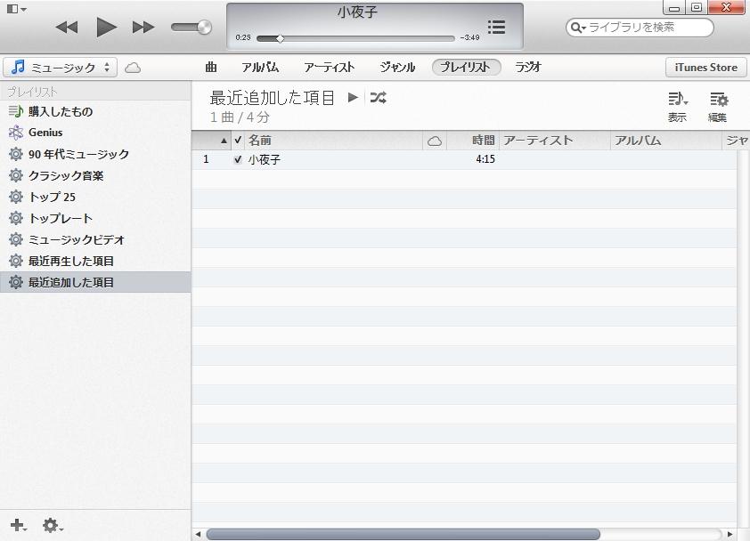 Baidu IME_2013-1-26_16-54-7