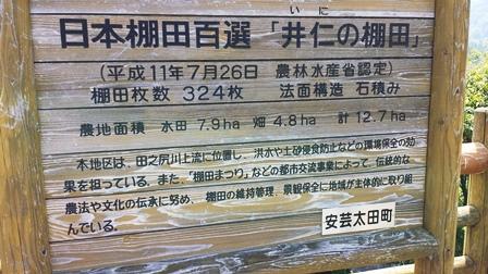 20130811_103005.jpg
