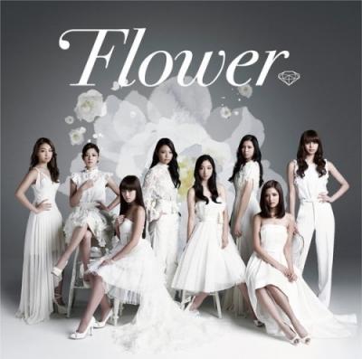 flower - 初恋