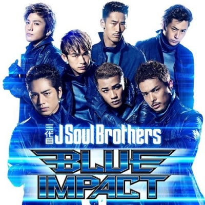 三代目 J Soul Brothers - The BEST
