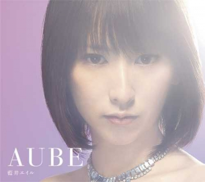 藍井エイル - KASUMI