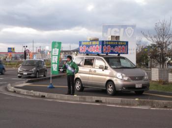 水口西友_convert_20111215205916