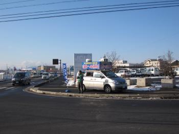 街宣(西友前)_convert_20120220013508