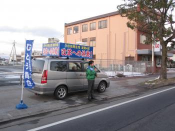 街宣(八日市)_convert_20120220014133