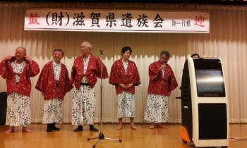遺族会靖国旅行宴会�_convert_20120306203106 (1)
