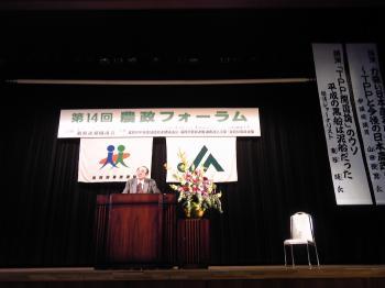 農政フォーラム東谷暁_convert_20120311025358