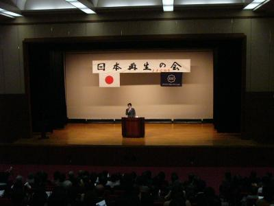 日本再生の会3_convert_20120318011314