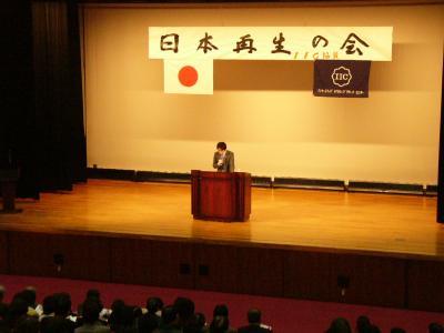 日本再生の会+2_convert_20120318011303