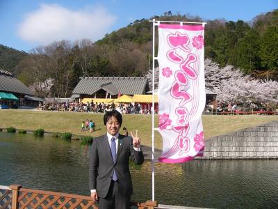 竜王桜祭りkao_convert_20120416015613