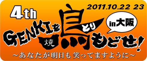 20111013_a31107.jpg