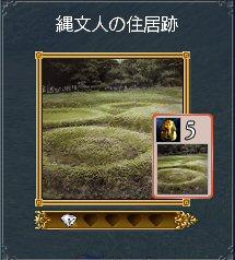 20100810_10.jpg