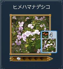 20100811_04.jpg